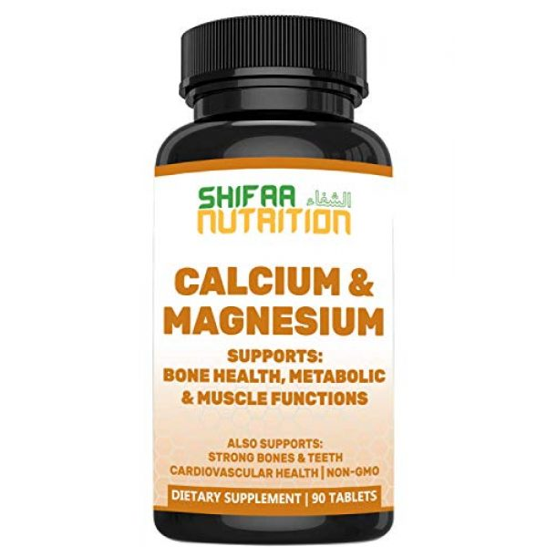 SHIFAA NUTRITION Calcium Supplement 1 Bone Strength Calcium Magnesium Supplement by SHIFAA NUTRITION   With Vitamin D3, Trace Minerals   Supports Cardiovascular Health & Metabolic Functions   NON-GMO Cal Mag   Halal Vitamins   30 servings