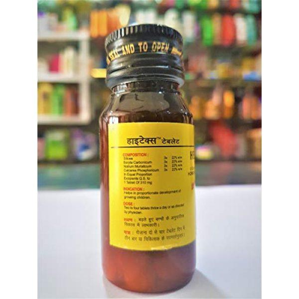 Generic Calcium Supplement 7 Heightex 25gm Tablets Calcium Phosphoricum Homeopathic Medicine for Growing Children PHL