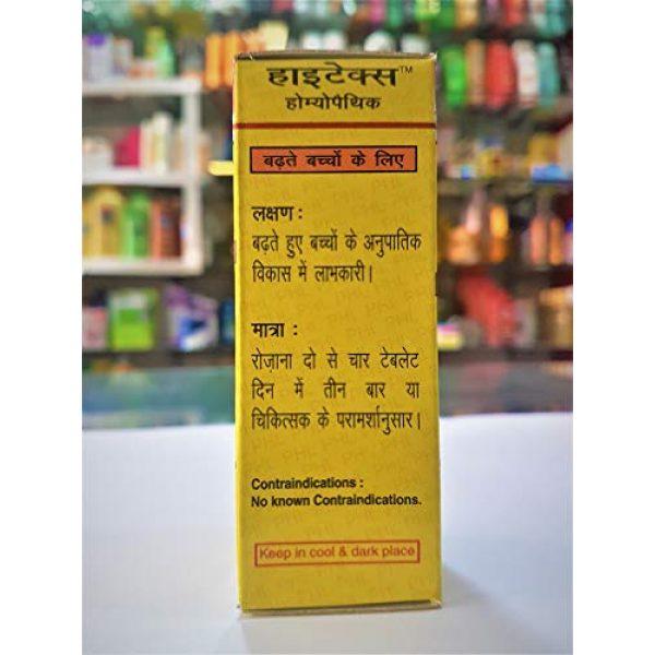 Generic Calcium Supplement 4 Heightex 25gm Tablets Calcium Phosphoricum Homeopathic Medicine for Growing Children PHL