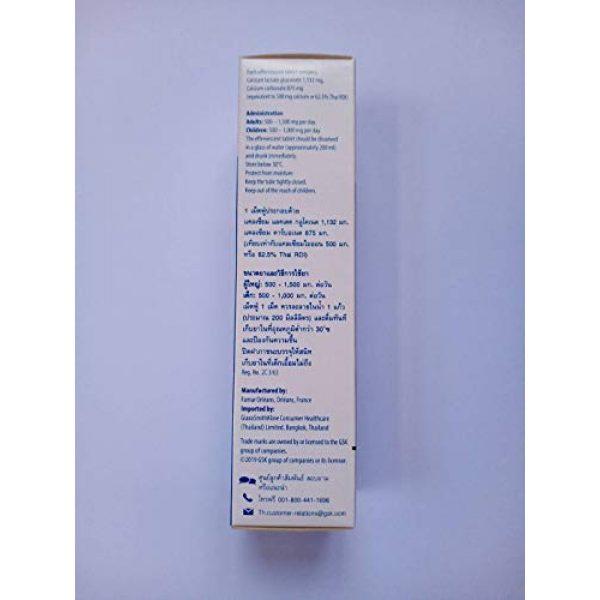 Judastice Calcium Supplement 3 Calcium-Sandoz Forte 500 mg 20 Effervescent Tablet