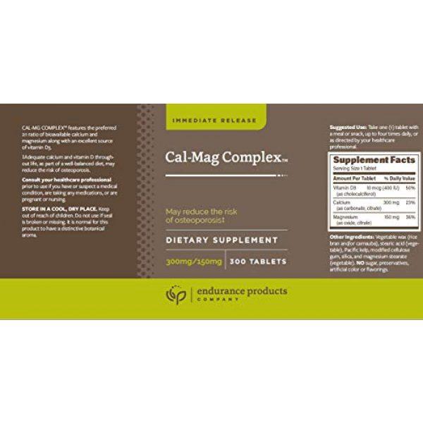 Endurance Products Calcium Supplement 2 Calcium Magnesium Supplement (Cal-Mag Complex) - 300mg Calcium & 150mg Magnesium - 300 Tablets - Endurance Products Company