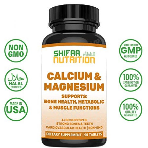 SHIFAA NUTRITION Calcium Supplement 2 Bone Strength Calcium Magnesium Supplement by SHIFAA NUTRITION   With Vitamin D3, Trace Minerals   Supports Cardiovascular Health & Metabolic Functions   NON-GMO Cal Mag   Halal Vitamins   30 servings